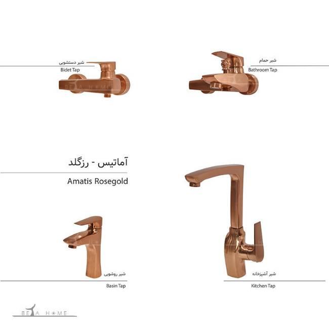 Behrizan amatis rose gold taps complete range