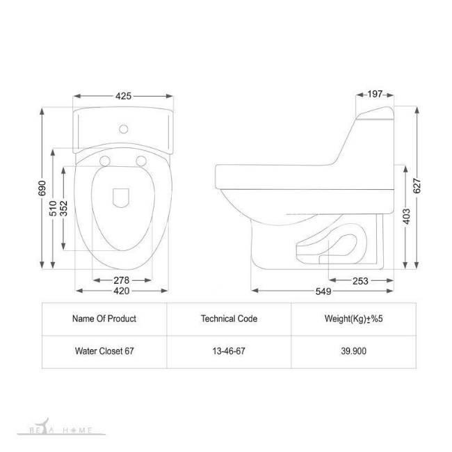 Morvarid Elegant toilet