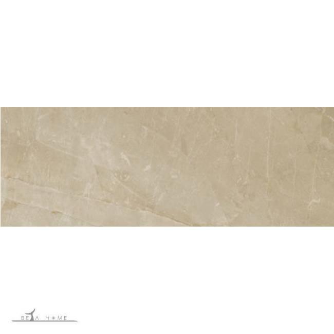 Argenta nitra beige tile